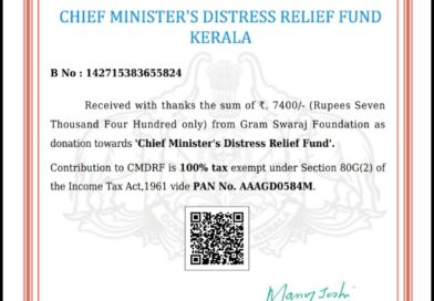 Donation to Kerala Relief Fund